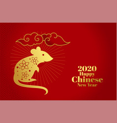 Happy chinese new year 2020 year rat vector