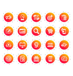 Marketing icons strategy feedback vector