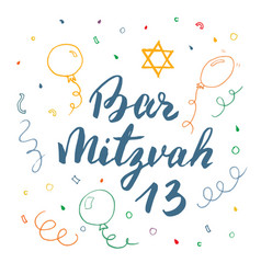Bar mitzvah calligraphic lettering sign hand vector