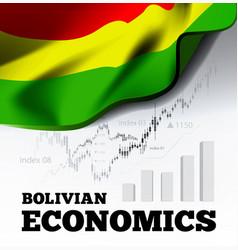 bolvian economics with bolivia vector image