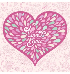 Pink valentine greeting card vector image