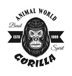 gorilla head black emblem isolated on white vector image