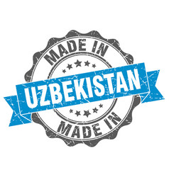 Made in uzbekistan round seal vector