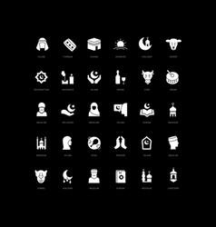Simple icons eid al-adha vector