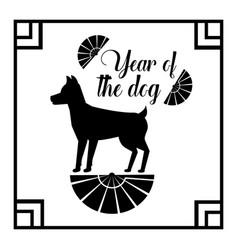 year of the dog 2018 chinese zodiac celebration vector image