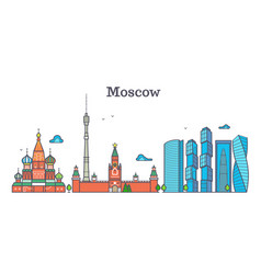 moscow line panorama modern city skyline vector image vector image