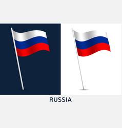 russia flag waving national flag vector image