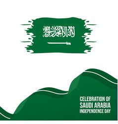 saudi arabia independence day vector image