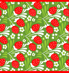 seamless cute strawberry pattern background vector image