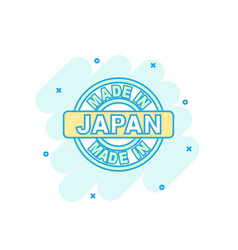 Cartoon colored made in japan icon in comic style vector