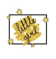 gold princess party decor gold princess party vector image