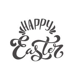 happy easter handwritten lettering typography vector image