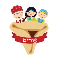kids wearing costumes from Purim story arranged vector image