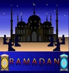ramadan mosque on the night sky background vector image