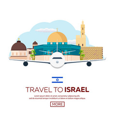 travel to israel jerusalem poster skyline vector image