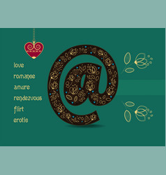 valentine card brown symbol of email gold flowers vector image