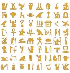 Egyptian hieroglyphs Decorative Set1 vector image vector image