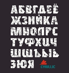 Sans serif cyrillic font in military style vector image vector image