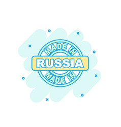 Cartoon colored made in russia icon in comic vector