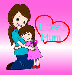 love of mum and child vector image