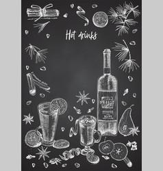 Vintage hand drawn sketch design bar restaurant vector
