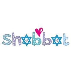 Holiday Shabbat design - jewish greeting backgroun vector image vector image