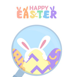 happy easter greeting background with bunny behind vector image
