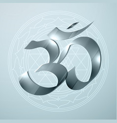 Om is the symbol of hinduism for the banner vector