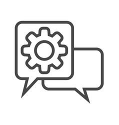Speech bubble with gear vector