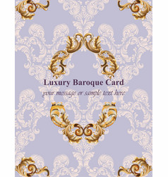 vintage baroque card background vector image