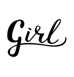 inscription brush girl vector image vector image