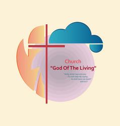 Abstract christian logo vector