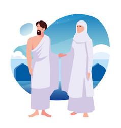 Couple people pilgrims hajj day dhul vector