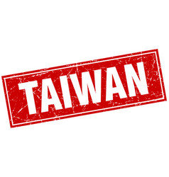 Taiwan red square grunge vintage isolated stamp vector