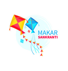 makar sankranti wallpaper vector image
