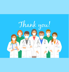Doctors and nurses hospital staff thank you text vector