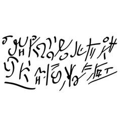Martian language incomprehensible print graffiti vector