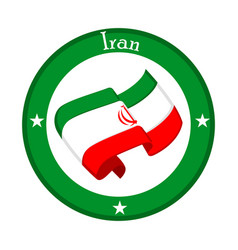 Flag of iran on a label vector