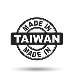 made in taiwan black stamp on white background vector image