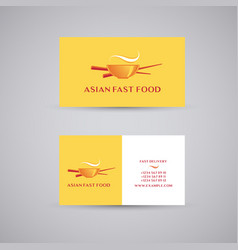 asian food restaurant vector image