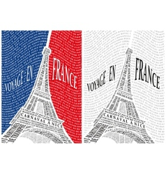 Poster with a picture of the Eiffel Tower vector