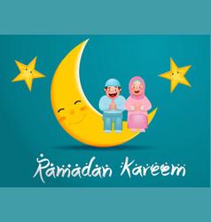 Ramadan kareem and eid mubarak vector