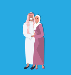arabic couple standing together wearing vector image