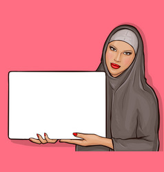 Arabic woman in hijab with billboard vector
