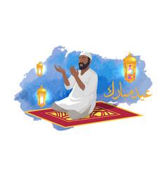 Muslim man sits on carpet and prays among lanterns vector