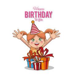 Kid happy birthday card cartoon vector