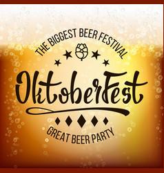 oktoberfest beer background beer foam vector image