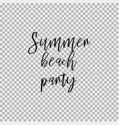 summer beach party transparent background vector image