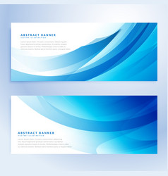 Abstract wavy blue banners set vector