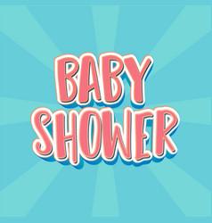 Baby shower pop art greetings with sunburst vector